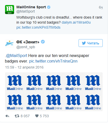 ... Mail на список худших логотипов клубов: www.readfootball.com/zenit-otvetil-daily-mail-na-spisok-hudshih...