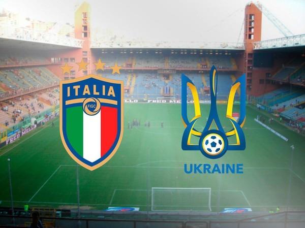 Прогнозы на матчи по футболу украина
