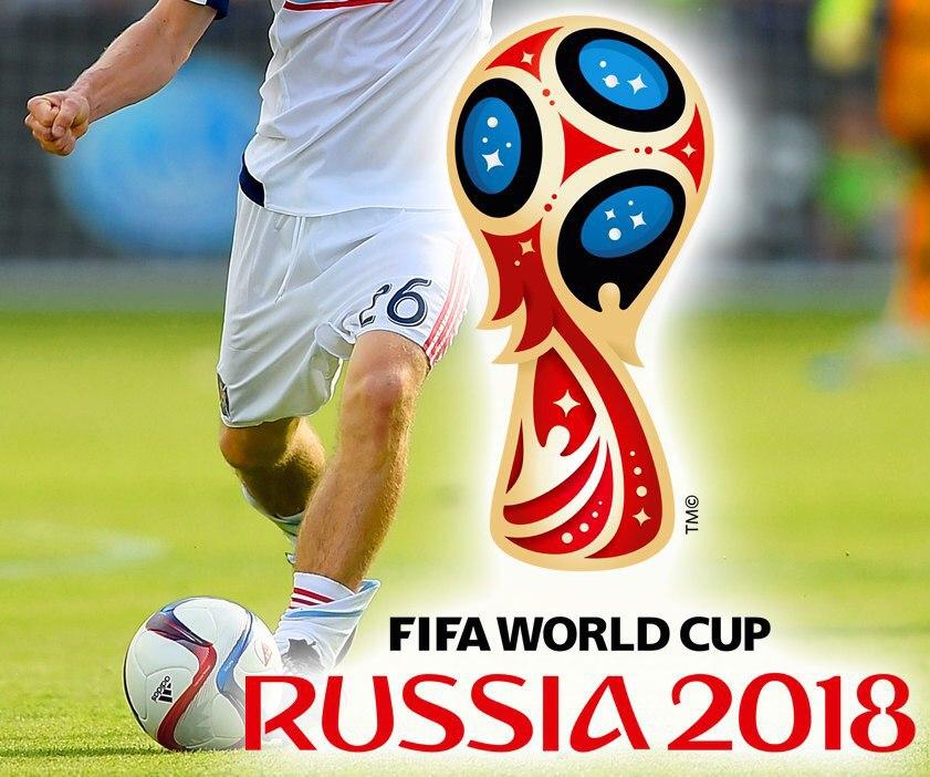 в 2018 в чемпионат мира ли россии будет году футболу по
