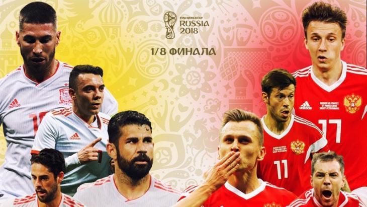 Испания футбол анонс