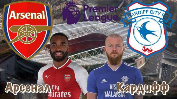 Турнирное положения футбольных команд англии