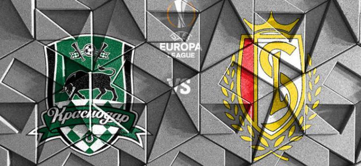 Стартовые составы, обзор матча, лучшие моменты и голы Краснодар - Стандард Льеж Лига Европы