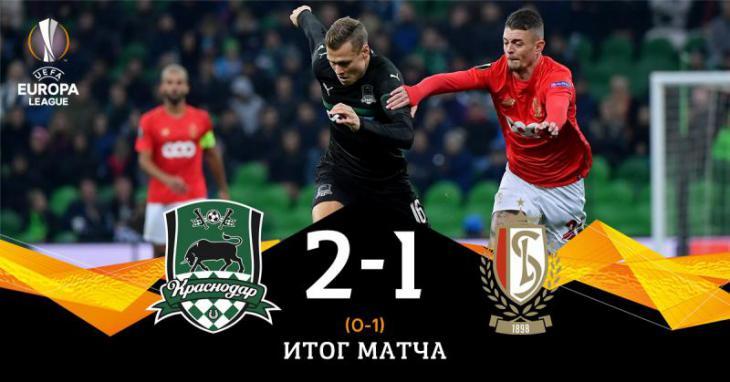 Голы, статистика и лучшие моменты матча Краснодар - Стандард 2:1 Лига Европы голы Вандерсона и Шапи Сулейманова
