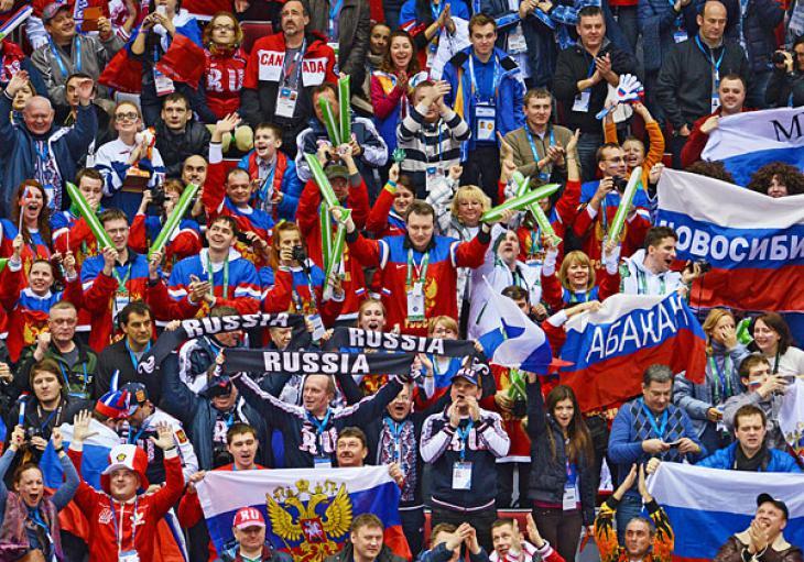 Болельщики сборной России на ЧМ-2018 в России