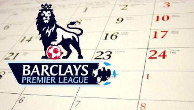 Календарь английской футбольной лиги