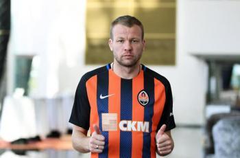 Руслан Фомин