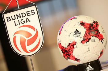 Обзор матчей 3 тура немецкой Бундеслиги: голы, статистика, фото,лучшие моменты игры