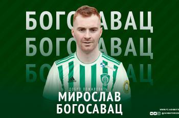 Мирослав Богосавац