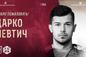 Дарко Евтич