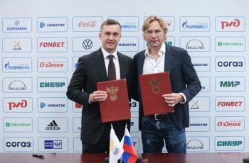 Карпин возглавил сборную России