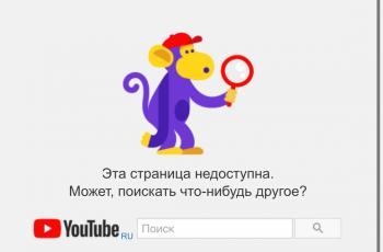 YouTube заюлокировал канал Ахмата