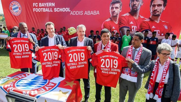 Бавария открыла школу в Эфиопии